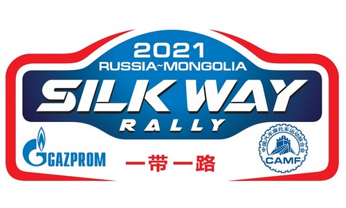 Silk Way Rally 2021